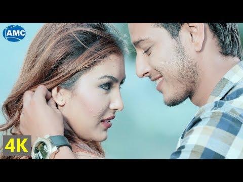 (Yo  Mausam by Basudev KC Ft. Puspa Khadka || New Nepali ...3 min, 36 sec.)