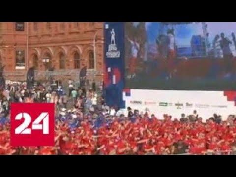 Тренировка у Кремля: пять тысяч участников и посол Валуев - Россия 24 - DomaVideo.Ru