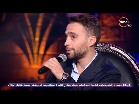 """لن تصدق..حسام حبيب صور نصف كليب """"كل ما أغني"""" بنصف بيجامة"""