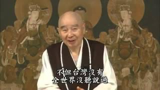 Kinh Vô Lượng Thọ Tinh Hoa 21-22 - Pháp Sư Tịnh Không