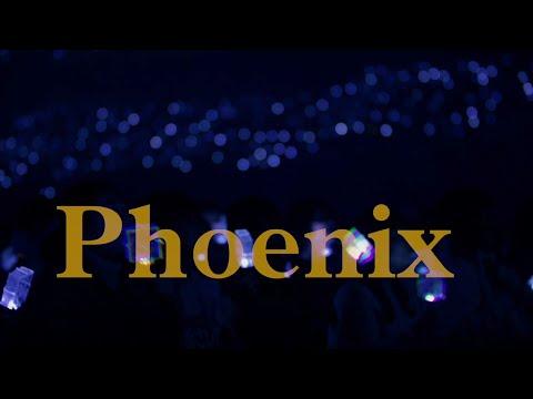 , title : 'Da-iCE -「Phoenix」Lyric Video(from 2020年春リリース 5th album『FACE』)'