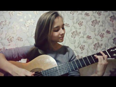 Валентин Стрыкало - Наше лето (cover.) (видео)
