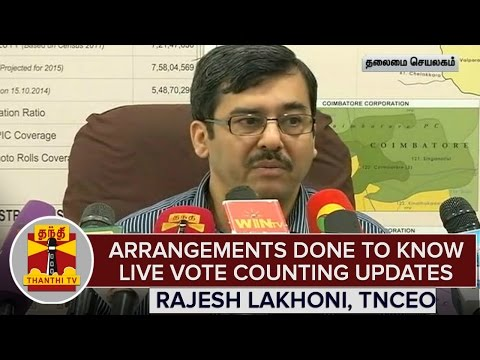 TN-Elections-2016--Arrangements-Done-To-Know-Live-Vote-Counting-Updates--Rajesh-Lakhoni
