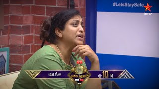 Clearing the differences created after nominations…Clear avtaya? #BiggBossTelugu5 today at 10 PM
