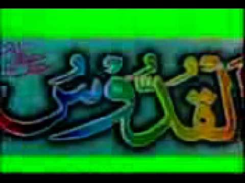 Video Hakim Ali Jakhro.mp4 download in MP3, 3GP, MP4, WEBM, AVI, FLV January 2017