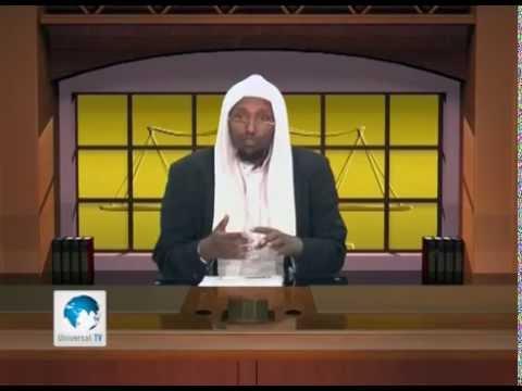 Sheekh Usuuli AL Mizaan P03