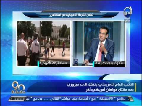 أسامة منير يهاجم 6 إبريل.. و ست البنات  صورة متفبركة