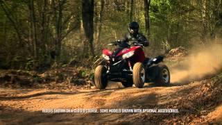 5. ATV XC450 INTRO 2014