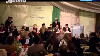 Gillingham United Kingdom  city photos : Gillingham, UK: Inauguration of Nasir Mosque