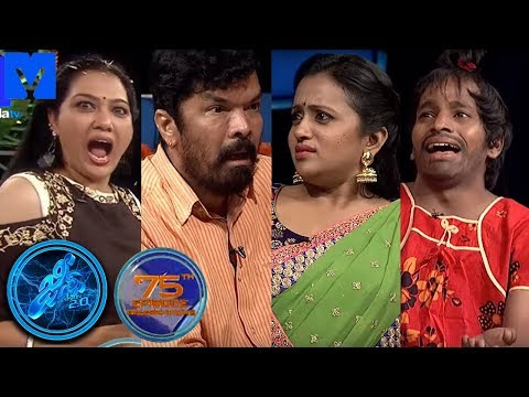 Genes 75th Special Episode Latest Promo | 13th January 2018 | Posani Krishna Murali, Hema | Suma
