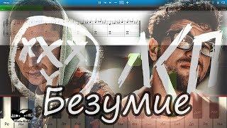 byevO8yemzA