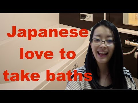 Japanese love to take baths (видео)