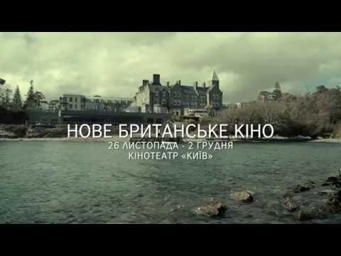 Фильм «Суфражистка» откроет 15-й фестиваль «Новое британское кино»