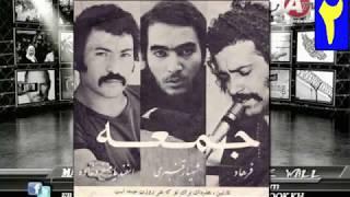 مانوک خدابخشيان - The Wall, Part 2, MANOOK Khodabakhshian