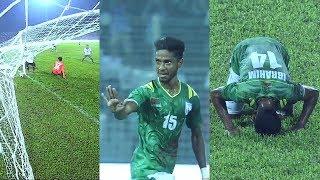 লাওসের বিপক্ষে বাংলাদেশের বিপলুর অসাধারণ সেই গোল | Bangabandhu Gold Cup 2018
