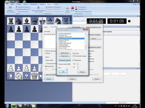 стокфиш 8 шахматная программа скачать - фото 4