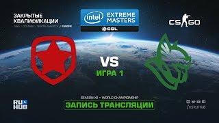 Gambit vs Heroic - IEM Katowice Qual EU - map1 - de_train [CrystalMay, Enkanis]