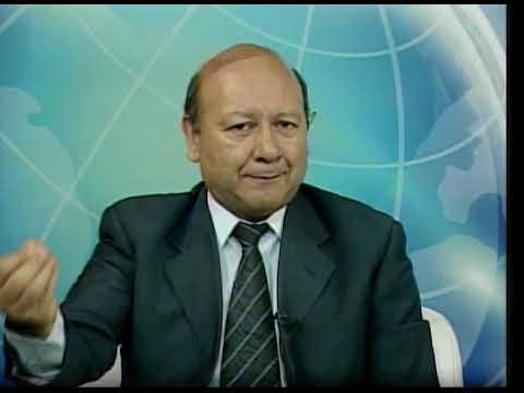 Ing. Luis Felipe Vizcaíno