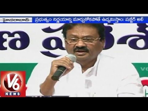 Opposition leaders fires on TRS Govt over transfer of chest Hospital 29012015