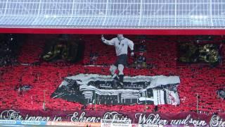 Fritz-Walter-Choreographie gegen Stuttgart (2010)