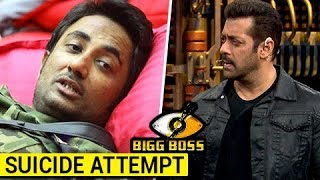 Video Zubair Khan Attempts SUICIDE Because Of Salman Khan | Bigg Boss 11 MP3, 3GP, MP4, WEBM, AVI, FLV Oktober 2017