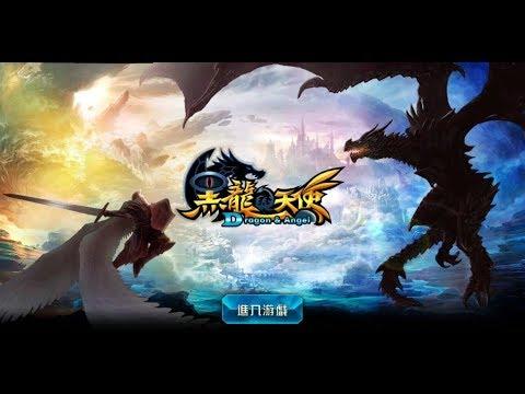 《黑龍與天使 Dragon&Angel》手機遊戲玩法與攻略教學!