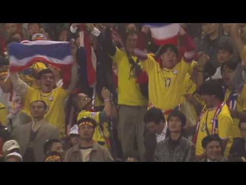 2008 AFF Suzuki Cup final (second leg): Vietnam 1-1 Thailand