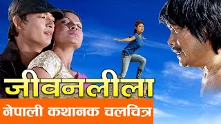 "Video New Nepali Movie  - ""Jivan Lila"" Full Movie 