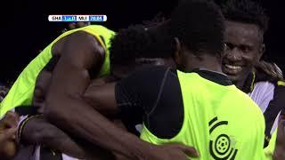 Ghana vs Mali (WAFU 2017)
