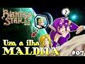 Phantasy Star Ii Ep 7 Uzo A Ilha Maldita