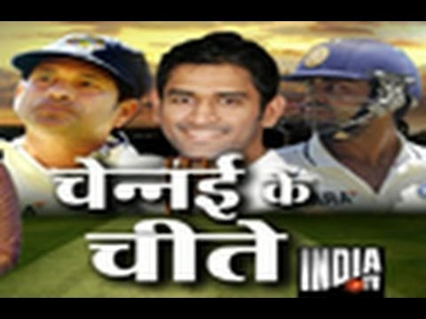 Chak De Cricket (24/2/2013)