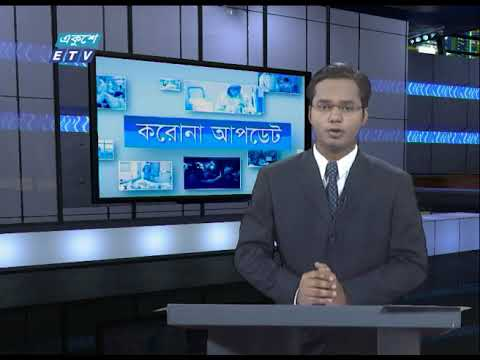 12 PmCorona Bulletin || 09 April 2020 || ETV News