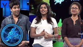 Genes ( జీన్స్ ) | 3rd June 2017 | Adivi Sesh,Esha | Genes Latest Promo - Adavi Sesh,Nisha