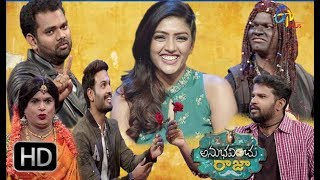 Video Anubhavinchu Raja | Sumanth & Eesha | 18th August 2018 | Full Episode 26  | ETV Plus MP3, 3GP, MP4, WEBM, AVI, FLV Desember 2018