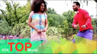 Video Mesfin Bekele - Aseresh Mechiw - New Ethiopian Music 2015 MP3, 3GP, MP4, WEBM, AVI, FLV September 2018