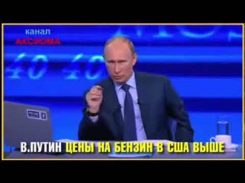 Солярка поднялась в цене выше 45 рублей