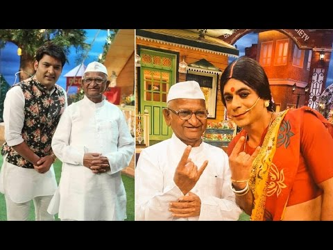 Anna Hazare On The Kapil Sharma Show