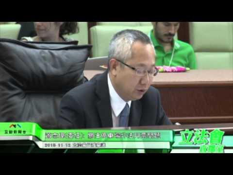 蕭志偉 關注停車場非法月票問題  ...