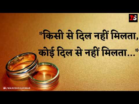 Cute quotes - Cute Lines Whatsapp Status Video 2018 Life Quotes Hindi Status, Best Lines On life, Positive Lines