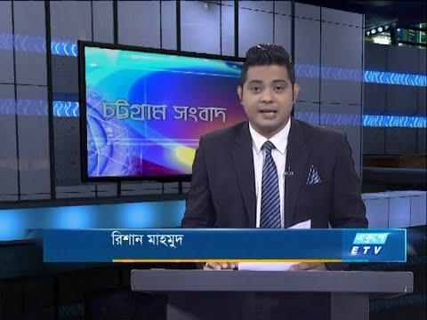 06 PM News || সন্ধ্যা ৬টার সংবাদ || 24 October 2020 || ETV News