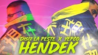Disiz La Peste - Hendek [Clip Officiel / Vidéo verticale]