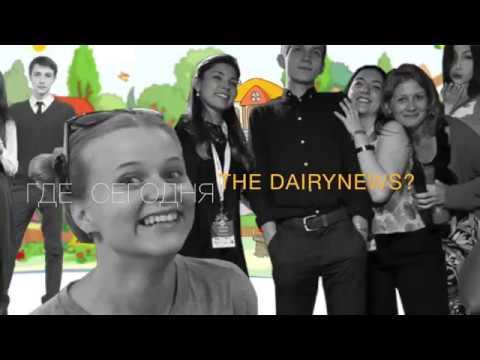 """Где сегодня The DairyNews? На """"Школе кормления"""" в ООО СХП """"МУРАВИЯ"""""""