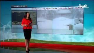 عاصفة جنى الثلجية - موعد انتهاء عاصفة جنى  - اخبار الطقس والارصاد