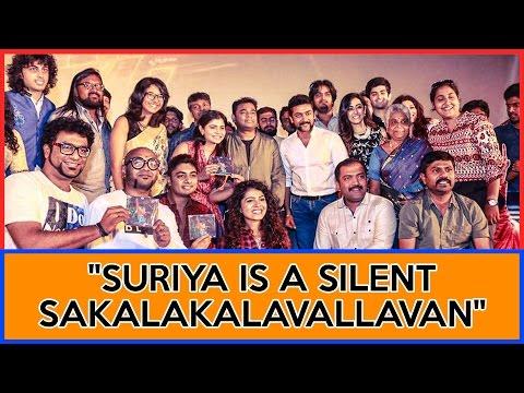 Suriya-is-a-silent-Sakalakalavallavan--Sivakumar-24-Audio-Launch-BW