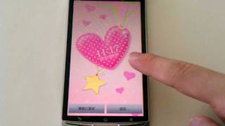 pink heart liveWallpaper YouTube video