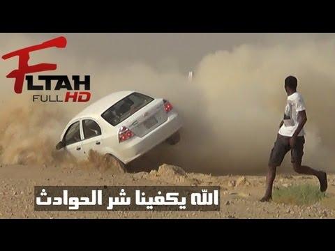 حادث انقلاب شيفروليه افيو في القصيم السعودية