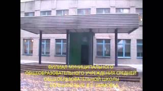 Филиалы МОУ СОШ с. Большой Вьяс