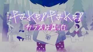 """カラスは真っ白 """"fake!fake!"""" / A crow is white """"fake!fake!"""" (Official Music Video)"""