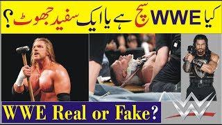 Is WWE Real or Fake? Kya WWE Sach hia Ya Joth?