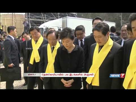 Tears mark 1st anniversary of South Korean Ferry disaster